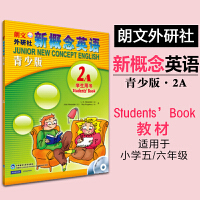 外研社:新概念英语青少版(学生)(2A)(配mp3.DVD)(点读版)(新)