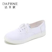 【限时2件2折】Daphne/达芙妮 旗下女鞋春季休闲系带舒适舒适小白鞋学院女单鞋