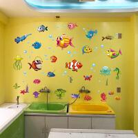 婴儿游泳馆卫生间洗澡间防水海洋墙贴宝宝房卧室装饰自沾卡通贴画 海洋世界 大