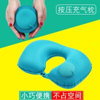 时尚可折叠充气U型枕旅行便携式脖子护颈椎枕头按压式旅游睡觉充气U枕