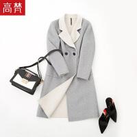 【2件3折 到手价:219元】高梵女士毛呢大衣中长款细致裁剪舒适