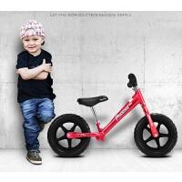 平衡车宝宝溜溜车1-2-3-6岁滑行车小孩学步滑步车无脚踏