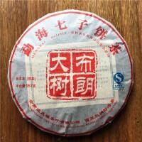 【7片装】普洱茶 熟茶云南七子饼茶 布朗大树357克饼茶
