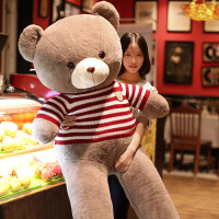 泰迪熊公仔娃娃抱抱熊大熊毛绒玩具2米*女生日礼物送女友 直角量2.2米 全长量2米 【收藏送小熊】