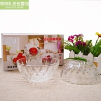 新款创意 活动年会礼品钻石玻璃碗六件套 家用耐热水晶碗四件套装 活动礼品碗 钻石碗2只装:48套/箱 2箱起批 不