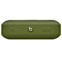 Beats Pill 便携式蓝牙无线音响 草原绿 MQ352CH/A