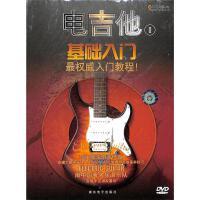 基础入门-电吉他I(DVD)( 货号:7884342719)