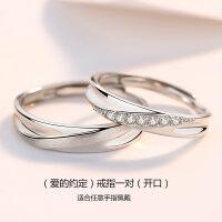 情侣戒指银一对男女网红对戒日韩原创设计简约素戒活口刻字礼物