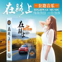 正版汽车载CD碟片音乐光盘赵雷民谣流行歌曲dj舞曲发烧CD黑胶唱片