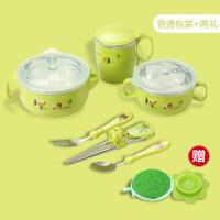 【支持礼品卡】儿童餐具套装宝宝注水保温碗吃饭碗不锈钢防摔吸盘碗婴儿辅食碗勺 x9i