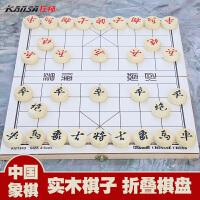 大号象棋中国象棋套装折叠棋盘儿童实木棋子学生培训家用