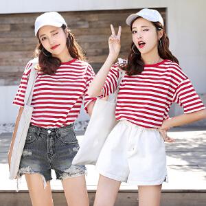 条纹短袖T恤阔腿牛仔裤套装女2018夏季新款韩显高俏皮时尚两件套