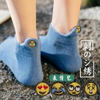 户外袜子女棉袜可爱短袜保暖加厚毛圈防臭刺绣学院风运动潮袜女