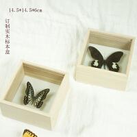 蝴蝶标本相框1451456实木昆虫标本盒透明展示盒相框