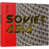 【英文版】Soviet Asia亚洲苏维埃现代主义建筑 野兽派粗狂硬朗的建筑设计 书籍