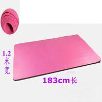 120cm加宽加长双人瑜伽垫跳舞蹈垫健身垫平板支撑垫子