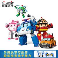 儿童男孩玩具车飞机全套装变形警车珀利机器人 警长大号