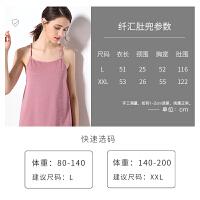 防辐射肚兜防辐射服孕妇装内穿吊带隐形怀孕期上班衣服夏四季 专利款 粉色肚围