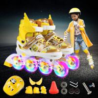 3-10岁儿童溜冰鞋全套装男女轮滑旱冰鞋直排轮