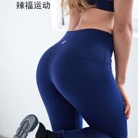 性感超显臀长腿高腰弹力提臀裤紧身运动蜜桃健身裤女