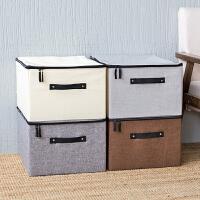 泰蜜熊日式简约可水洗布艺收纳箱 衣服衣物被子整理箱家用储物箱棉麻盒