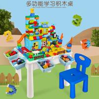 兼容乐高拼装积木桌玩具男孩子儿童益智大颗粒1多功能宝宝3-6周岁
