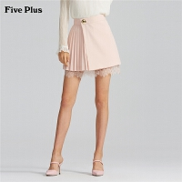 Five Plus2019新款女春装不对称半身裙蕾丝拼接高腰A字裙短裙百褶