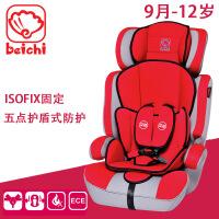 贝驰 儿童安全座椅汽车用婴儿宝宝车载坐椅3C/E4认证