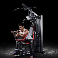【爆款直降】启迈斯 大型多功能健身器材家用运动力量组合器械健身房