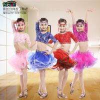 儿童拉丁舞服装考级比赛演出服蕾丝亮钻表演舞蹈裙女孩