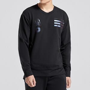adidas阿迪达斯NEO男子卫衣休闲运动服BR8451