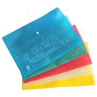 W209透明格子袋 彩色格仔袋 文件袋 纽扣袋 资料袋办公用品文具