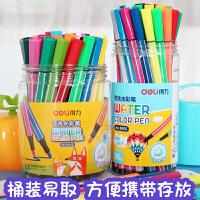 水彩笔彩色笔绘画儿童彩笔套装画笔可水洗幼儿园初学者手绘笔