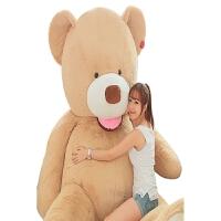 生日礼物玩偶抱抱熊布娃娃毛绒玩具熊 女生公仔大号熊