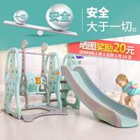 【春节2.9折起】哈比树儿童滑滑梯秋千组合小型室内家用游乐园幼儿园宝宝小孩玩具