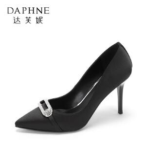 【9.20达芙妮超品2件2折】Daphne/达芙妮秋季新款尖头浅口 细跟高跟鞋时尚时尚单鞋女