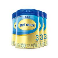 惠氏S-26金装3段幼儿乐幼儿配方奶粉 12-36月龄幼儿配方 (900克*4罐)