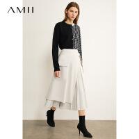 Amii极简设计感百褶半身裙春新款气质A字裙中长款显瘦裙子女