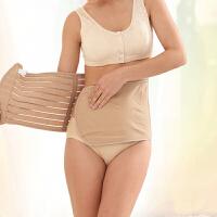 慈颜CIYAN孕妇装透气束身护腰收腹带 束腹带 顺产剖腹产兼用YH338