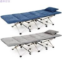 午休床 躺椅折叠床单人午睡床简易床 沙滩床陪护床睡椅10脚床
