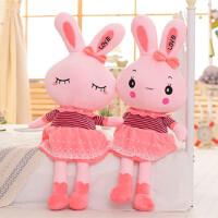【全店支持礼品卡】毛绒玩具公主兔love兔小白兔公仔玩偶抱枕大号布娃娃可爱女孩儿童女生睡觉