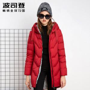 波司登(BOSIDENG) 冬季直筒时尚休闲宽松中长款女士简约羽绒服外套