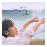 新华书店 正版 未寻-魏巡首张个人国语专辑CD