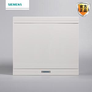 新款西门子暗装配电箱家用空气开关强电箱10回路箱雅白照明配电箱