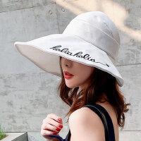 遮阳帽女防晒大沿遮脸韩版户外骑行出游折叠空顶太阳帽