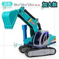 挖掘机玩具儿童小号挖土机小孩大号仿真工程车模型男孩小车 加大款