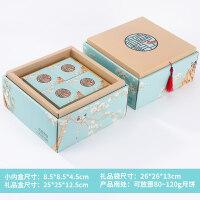 中秋月饼礼盒空盒外包装盒8粒装双层盒子100克礼品盒
