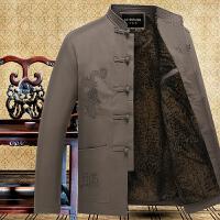 中老年人加绒加厚唐装男冬季外套纯棉保暖棉衣60-70爷爷中式棉袄