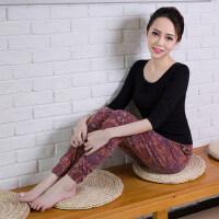 新款瑜伽服套装 宽松大码印花愈加服健身瑜珈服女 支持礼品卡支付