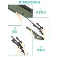【支持礼品卡】狙击枪仿真awm步枪98k狙击可发射8倍镜*子弹绝地求生玩具枪v6y